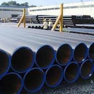 Carbon Steel Tubes Pipes - Carbon Steel Tubes Pipes exporter in india