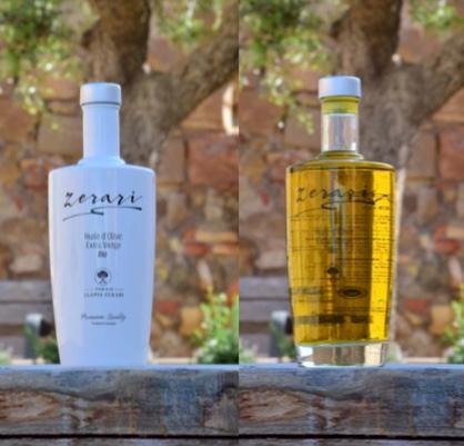 (ZERARI) Huile d'olive extra vierge DOP & BIO -