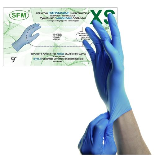 SFM SUPERSOFT Nitril Einweghandschuhe - puderfrei F-tex blau XS (100)