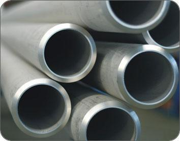 Stainless steel suppliers - Steel Pipe