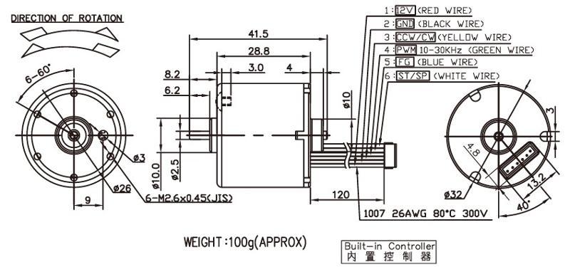 BLDC3229 - Brushless DC Motor