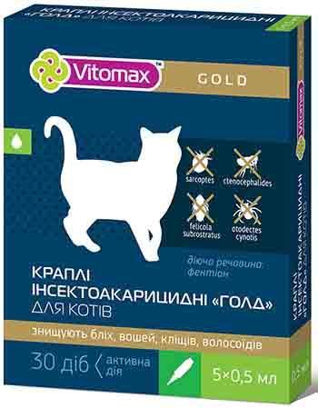 "Капли Витомакс ""Голд"" для кошек - Капли инсектоакарицидные с фентионом."