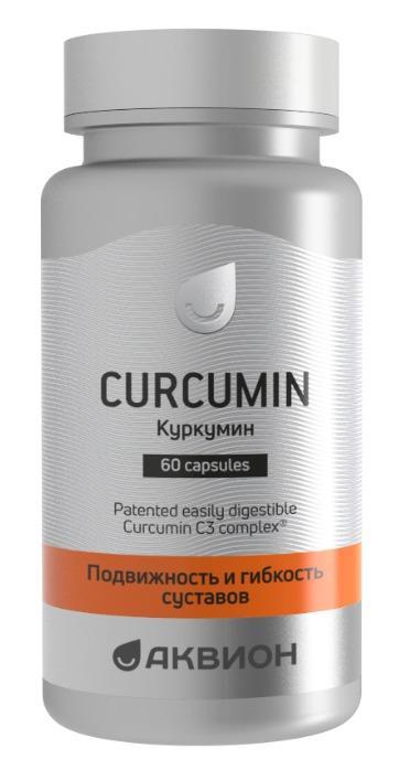 AKVION Curcumin -