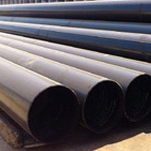 ASTM A106 Grade C Pipes - ASTM A106 Grade C Pipes exporter in india
