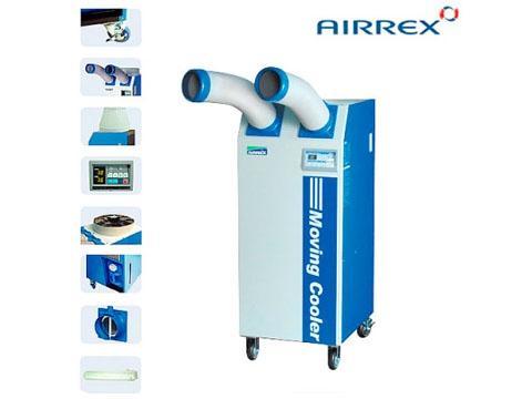 Climatisation - Climatiseur mobile Airrex 3500 - location