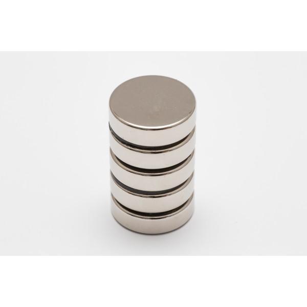 Neodymium disc magnet 25x7mm, N45, Ni-Cu-Ni, Nickel coated - Disc