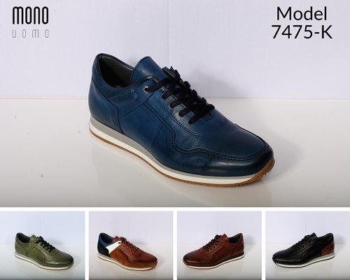 Men's Sneaker - Mono Uomo Leather Sneaker Collection