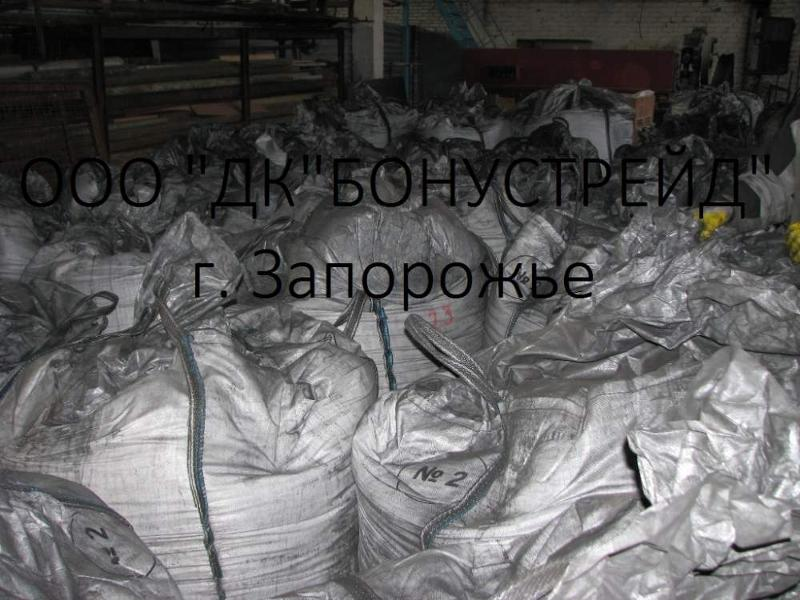 Graphite for a seeder (in the bunker) - Spare parts and components for agricultural machinery