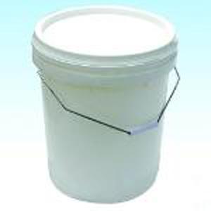 Isomalto-oligésacaride (IMO) - Liquide 900 - Le contenu de l'Isomaltooligosacharide liquide (IMO) est de 90%, jaune clair
