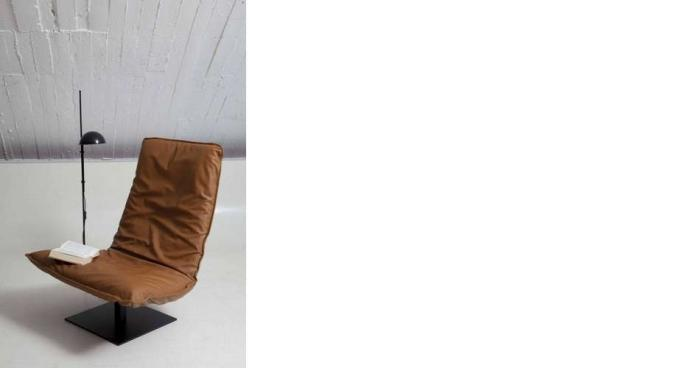 Relax et chaises longues - Relax Indera, Le Sac