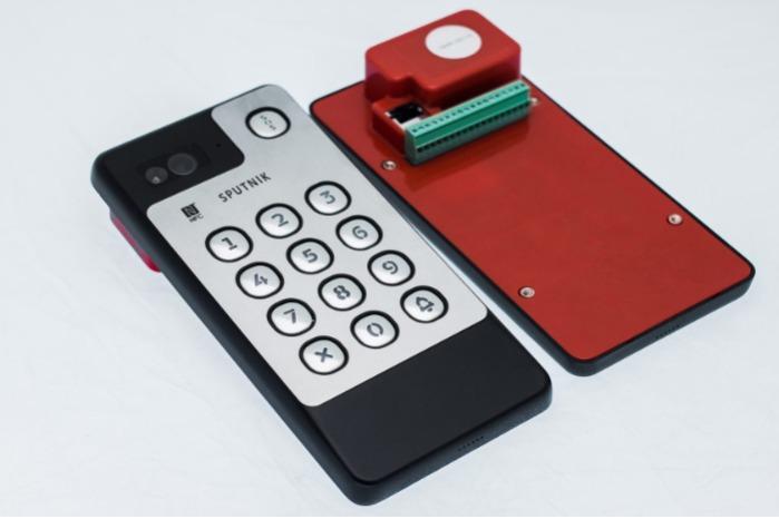 Interphones et parlophones - Interphone vidéo avec application mobile gratuite pour des bâtiments résidentiel