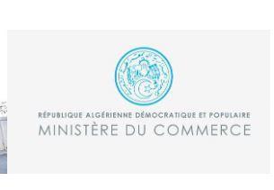 BSTPO - BSTP-O ( Bourse de la Sous-Traitance et du Partenariat-Ouest ALGERIE