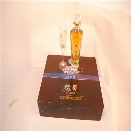 Eglise GU shi Takeyama miel Mead - 18 ° Paquet cadeau double bouteille