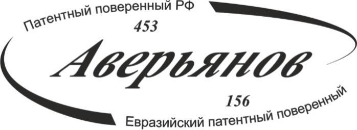 Trademark registration - Trademark registration in Russia