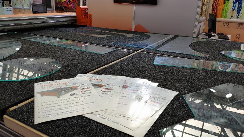 CNC glass cutting machine - industrial CNC machine for cutting and sheet glass plotting