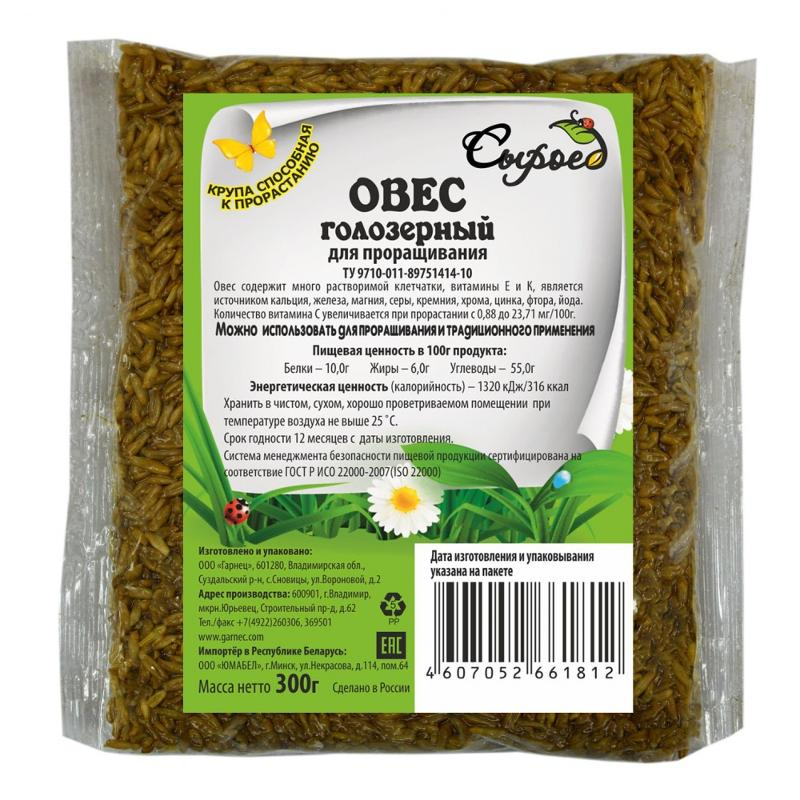 Oat Grains For Germination 300g - null