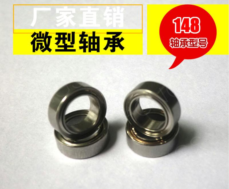 Auto Parts Series Bearing - MR148ZZ-8*14*4