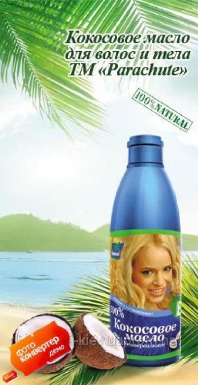 продвижение ТМ на украинский рынок, оптовые продажи - косметика, бытовая химия, парфюмерия, средства по уходу за волосами, текстиль