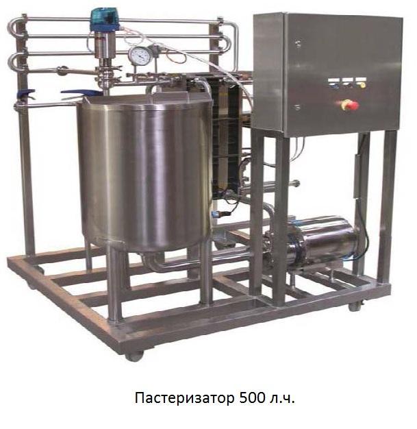 Установка пастеризации  - Пастеризационная установка