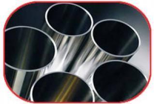 Stainless steel  310 pipe - Steel Pipe