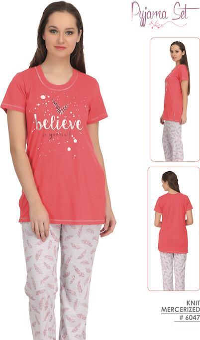 Printed Feathers Pyjama set #6047