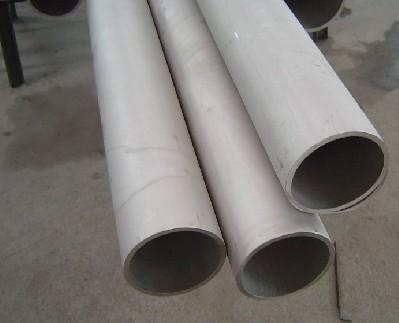 ASTM A789 S31803 stainless steel pipes - ASTM A789 S31803 stainless steel pipe stockist, supplier & exporter
