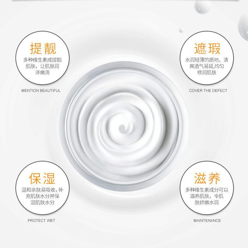 Cosmetics - V7 Toning