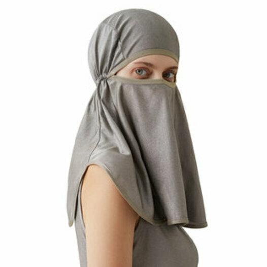 Niqab ,,Silver'' - null