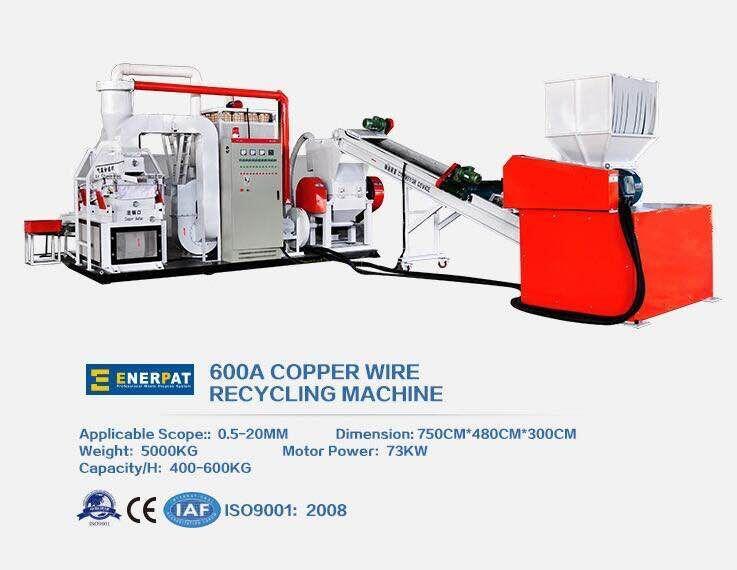 cable granulator cable granulating machine