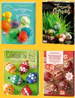 Easter Egg Coloring Kits, TOP PRODUKT, LLC, Russia