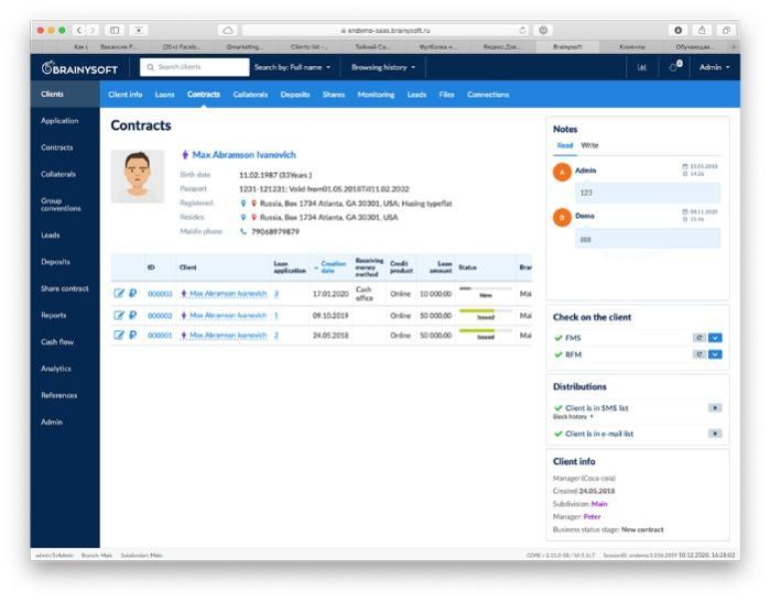 SaaS平台运营小额信贷机构 - Brainysoft执行自动化的全周期信贷管道功能