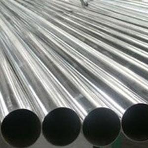 Stainless Steel 904L Pipes - Stainless Steel 904L Pipes exporters in india