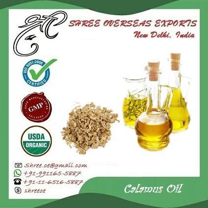 Organic Calamus Oil - USDA Organic