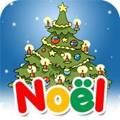 Mon Noël - Appli   e-magine   2013