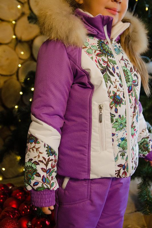Winter suit Stefani - Girls
