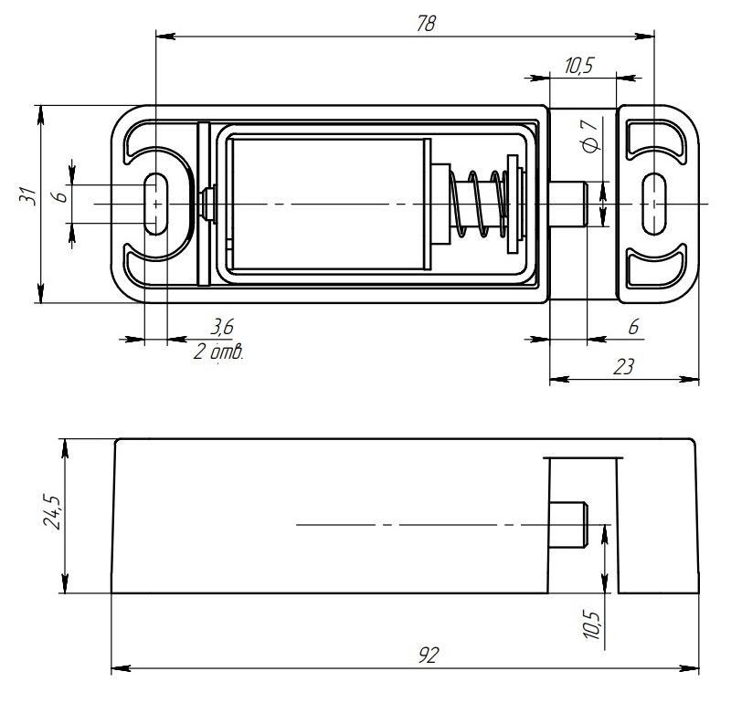Promix-sm493 Electromechanical Lock - Electromechanical locks