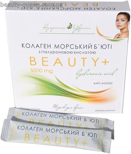 Collagen fish Beauty 14 sticks 5g with Hyaluronic acid