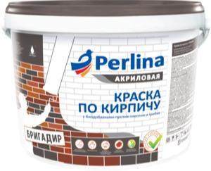 Brick paint  -