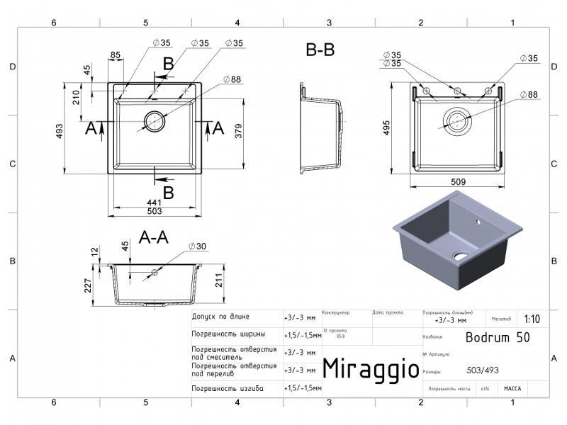 Kitchen sink - Bodrum 510