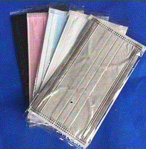 Disposable face mask - Color: blue, white, green, yellow Material: PP nonwoven fabrics