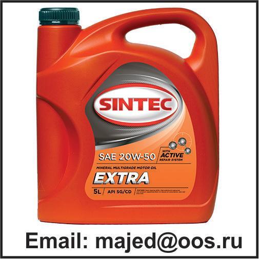 Engine oil  - 20W/50 gasoline and diesel