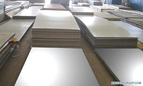 High Manganese Plate  - High Manganese Plate