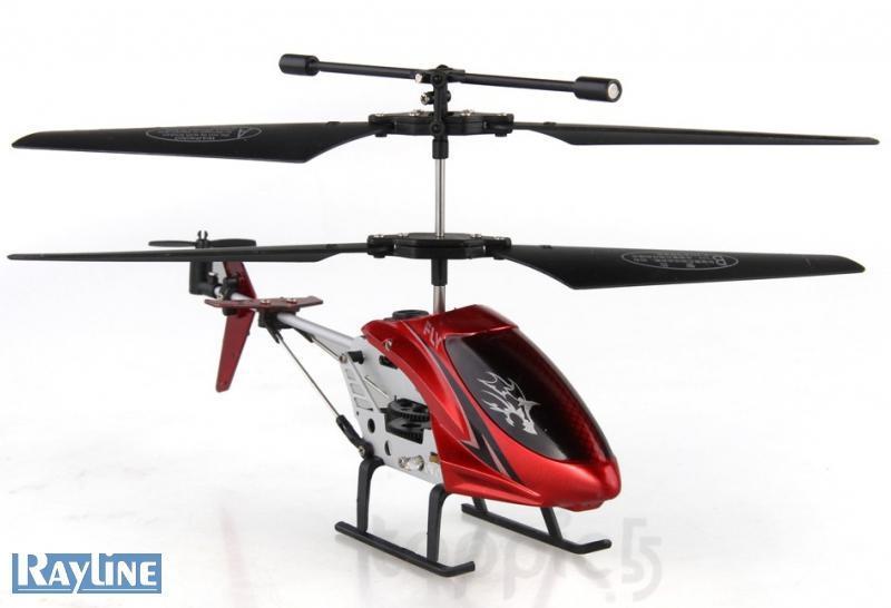 RC Ware anderer Hersteller RC Helikopter - S04-1