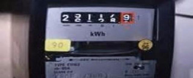 Low Voltage Testing