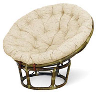 Papasan Sofa -