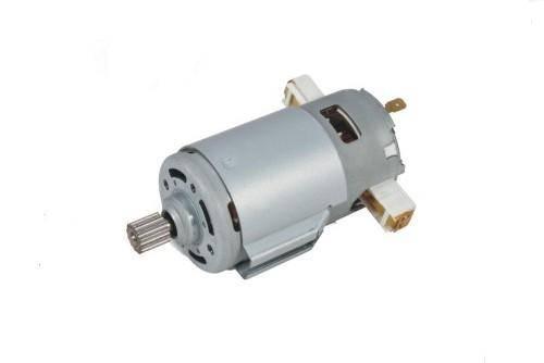 PM45G Motor - PMDC motor range