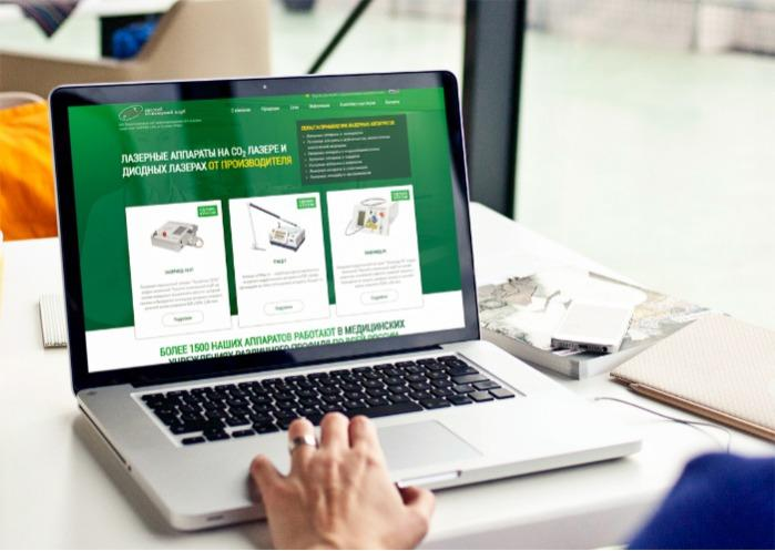 Создание сайта - Разработка сайтов любой сложности