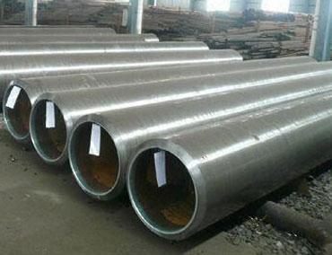 Stainless Steel 347H pipes & tubes - Stainless Steel 347H pipes & tubes stockist, supplier and exporter