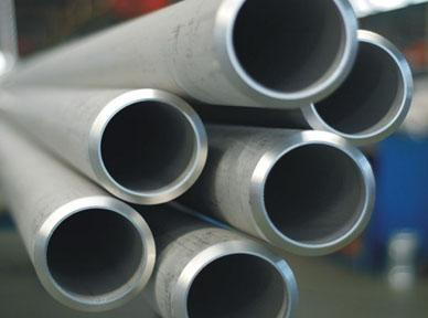 316Ti stainless steel fabricated pipes - 316Ti stainless steel fabricated pipe stockist, supplier & exporter