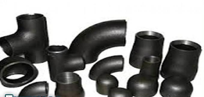 Mild Steel Buttweld Fittings
